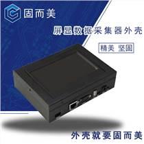 數據采集器外殼屏幕顯示器傳感器殼體小機箱模塊金屬外殼