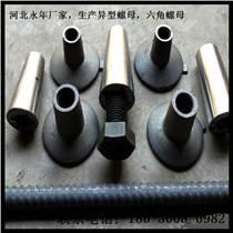 爬架架體使用部位部件 爬升裝置預埋件 埋件裝置受力螺