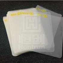防靜電塑封膜 防靜電過膠膜 防靜電透明文件過塑膜