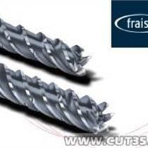 供应瑞士FRAISA铝用铣刀 新型高性能铝加工铣刀A