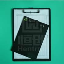 A4 A5防靜電寫字板夾 防靜電書寫板 防靜電抄寫板