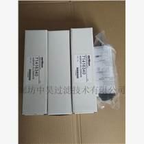 萊寶濾芯71416340真空泵濾芯排氣濾芯