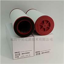 廠家供應貝克真空泵濾芯96541600000排氣濾芯