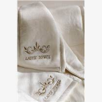 乳膠毛巾Latex Towel