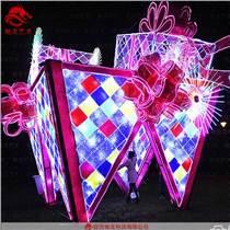 民間藝術小型花燈定制樓盤燈光節造型彩燈
