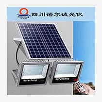LED太陽能路燈新農村小區路燈30W-150W