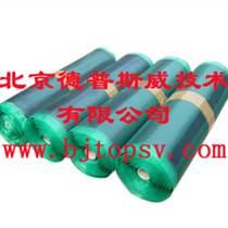輸送帶皮帶接頭熱硫化面膠德普斯威接頭蓋膠
