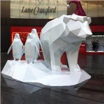 源頭廠家玻璃鋼卡通雕塑切面北極熊批發