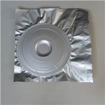 供應成都電子元件包裝 靜電敏感產品防護包裝 真空鋁塑