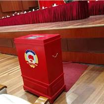 網絡投票系統電子投票箱