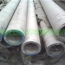供應304不銹鋼大口徑厚壁管、機械加工用厚管