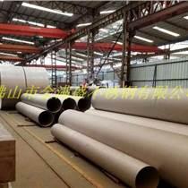 供應不銹鋼制品管,無縫管,316工業管,大工業焊管