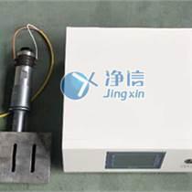 聚能式口罩超聲波點焊機(可定制)