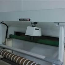 在線涂層克重檢測系統