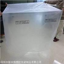 特大PE四方袋 方底袋 機械防塵袋