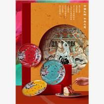 敦煌國潮禮品餐具碗盤博物館收藏品