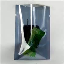 廠家供應郫縣電子產品靜電防護屏蔽塑料袋 定制三邊封屏