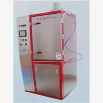 江蘇橡膠冷凍修邊機 塑料制品去毛刺機 密封件精密修邊