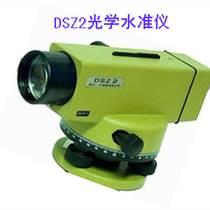 苏一光DSZ2光学水准仪