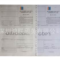 提單通用空運提單航空貨運單印刷三正三副海運單印刷
