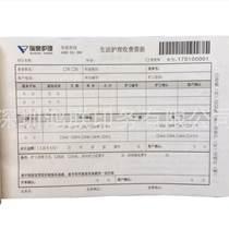 廠家批發定制可掃條碼 本式物流托運單 物流單印刷