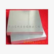 專業銷售1035鋁板、鋁棒、歡迎咨詢昆山富利豪