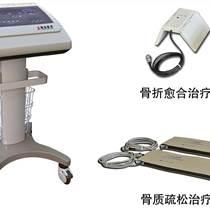 TY-PEMF-B (雙床) 骨質疏松治療儀