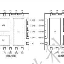 CX8576規格書,CX8576寬輸入電壓4.8A內
