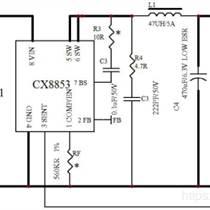 CX8853 DC-DC 降壓轉換器