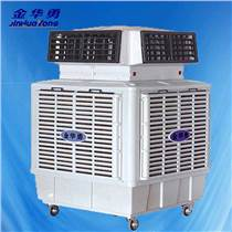 商用環保空調 水冷空調