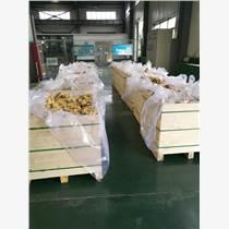 青島錦德工業包裝專業生產氣相防銹產品