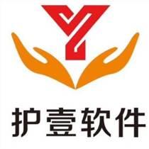上海護壹智能代還APP開發