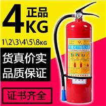 南山消防器材、羅湖消防器材、福田4KG干粉滅火器