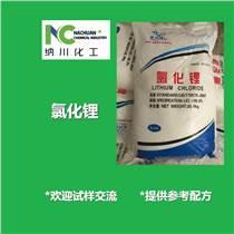 硫鋁酸鹽水泥速凝劑氯化鋰,堵漏王速凝劑,工藝品速凝劑