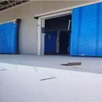 威海食品冷庫安裝水產冷凍庫安裝廠家