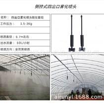 節水灌溉設備,農業節水灌溉設備