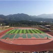 學校塑膠跑道,學校硅pu球場,學校跑道材料