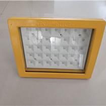 浙江BFC8183 LED防爆泛光燈熱銷