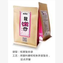 鄭州獸藥鋁箔袋種子編織袋膏藥袋子