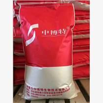 犢牛奶粉剛出生小牛奶粉的使用方法