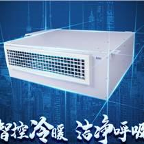 EBC英寶純分布式空氣環境機-無縫對接中央新風
