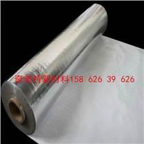 鋁箔復合膜