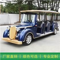 廣東8座電動老爺車廠家 景區游覽電瓶車 公園接待車