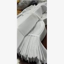 供應東莞市針織羅紋領,羅紋下擺,羅紋袖口,羅紋織帶