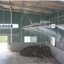 垃圾站除臭|養殖場噴霧除臭|飼料廠除臭設備