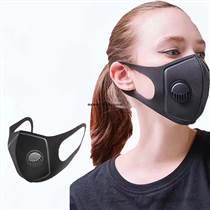 首先廠家批發呼吸閥海綿口罩
