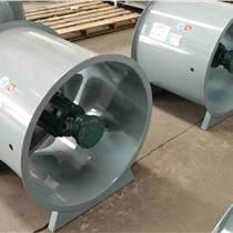 落地軸流風機廠家3C排煙軸流風機價格防爆軸流風機批發