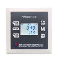 普博PB1513消防水位顯示器