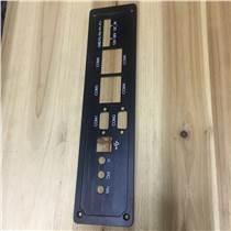 定制工業鋁型材鋁板CNC加工 醫療器材鋁合金金屬外殼