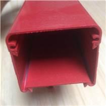 廠家定制 鋁合金導軌型材 鋁線槽 散熱器鋁型材 電子